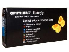 Офтальмикс Butterfly 1-Color (2 линзы)