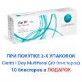 Мультифокальные линзы Clariti 1 Day Multifocal (30 линз)