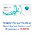 Торические линзы Clariti 1 Day Toric (30 линз)