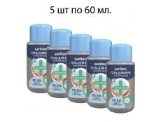 Гель для рук антисептический Sanitex 60 мл, 5шт